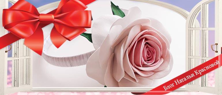 Как выбрать самый лучший подарок на 8 Марта