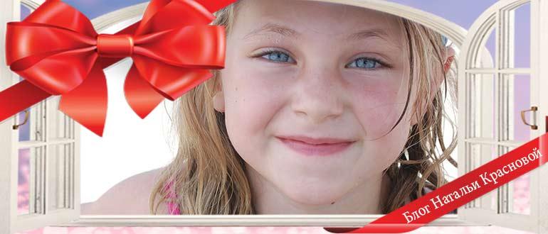 Что дарят девочкам на 7 лет