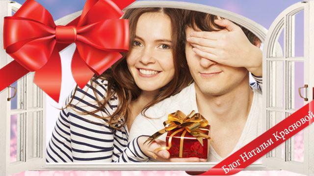 Что подарить недорогое парню на день рождения