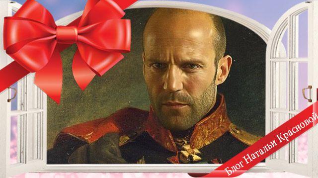 что подарить военному мужчине на день рождения