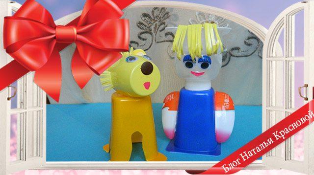 Кукла из пластиковых стаканчиков
