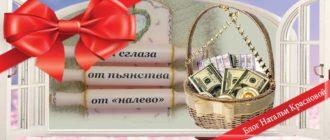 Дарите смешные, прикольные, оригинальные подарки на свадьбу, чтобы смех слышался за версту