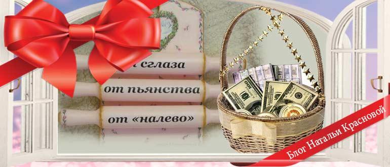 Какие можно сделать подарки маме 547