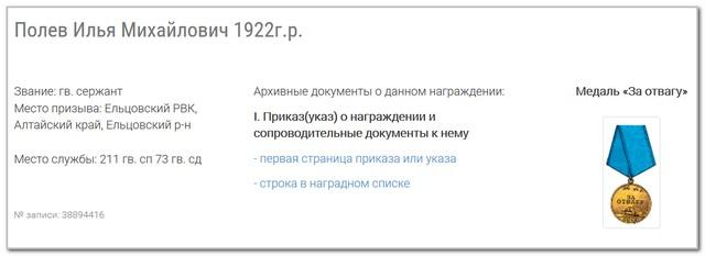 za-jtvagy2