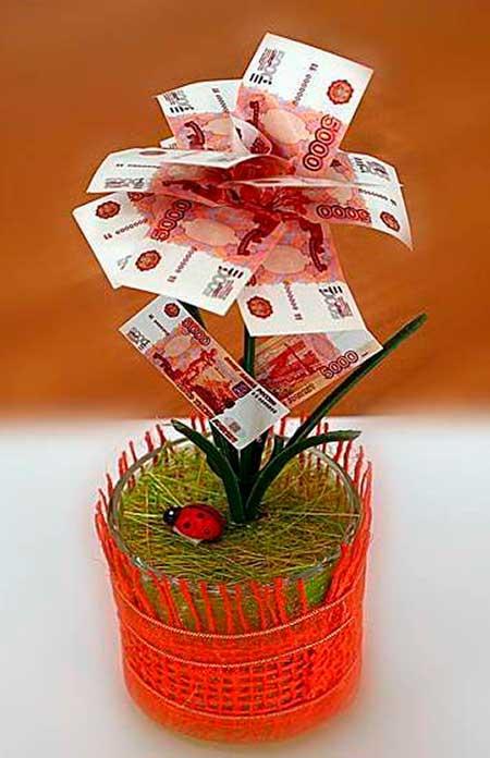 как подарить деньги