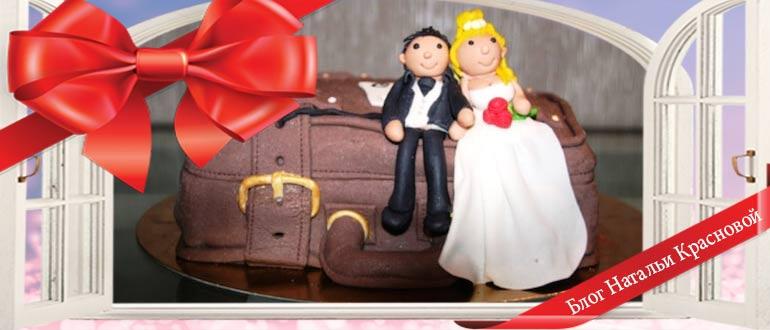 Кожаная свадьба: 20 оригинальных идей для подарка