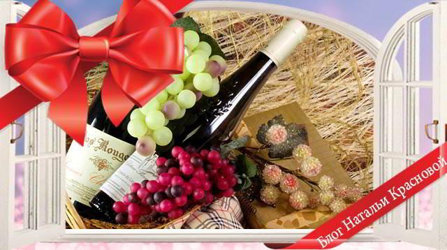 Что подарить с вином