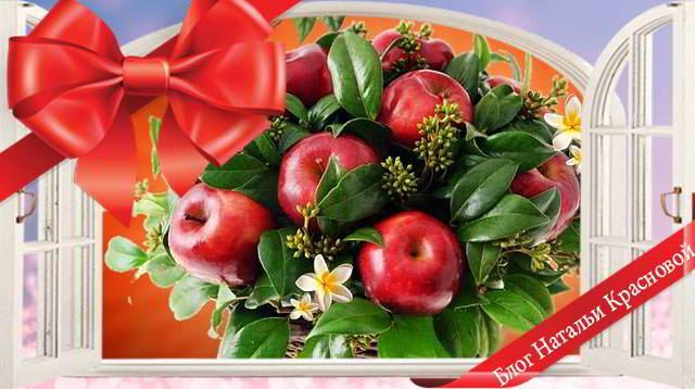 Как красиво подарить фрукты