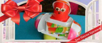 Робот из пластиковых стаканчиков