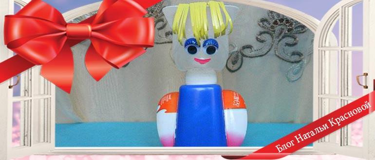 Кукла из аластиковых стаканчиков