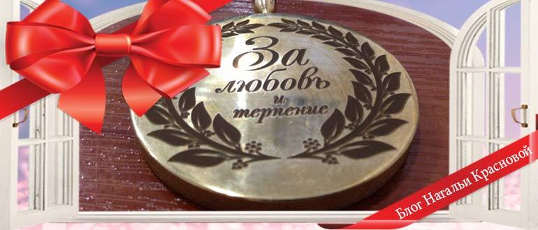 подарочные медали с гравировкой