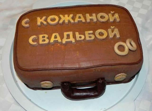 торт-чемодан
