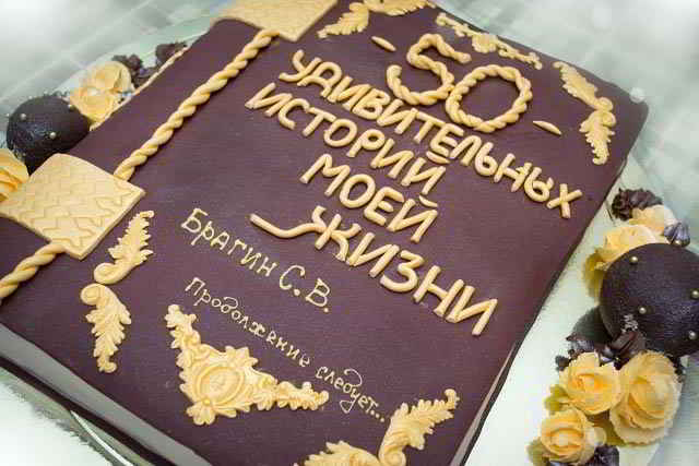 фото торты на 50 лет мужчине