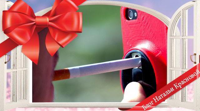 зажигалки в подарок мужчине