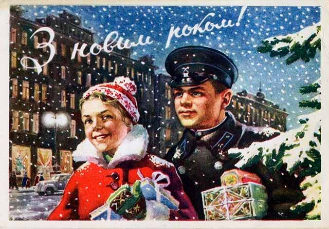рисунок СССР новый год