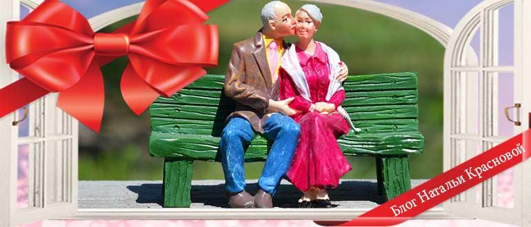 Что подарить пожилой женщине