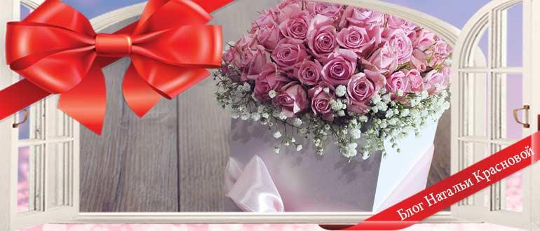 цветы при маме девушки какие знакомстве дарят