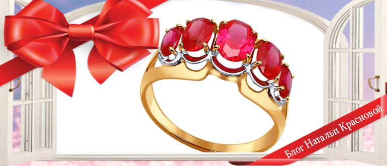 Как подарить кольцо девушке