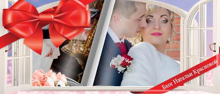 Как провести свадьбу без выкупа невесты оригинально?