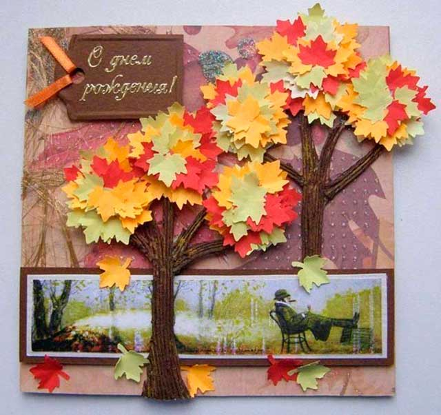 открытка с листьями