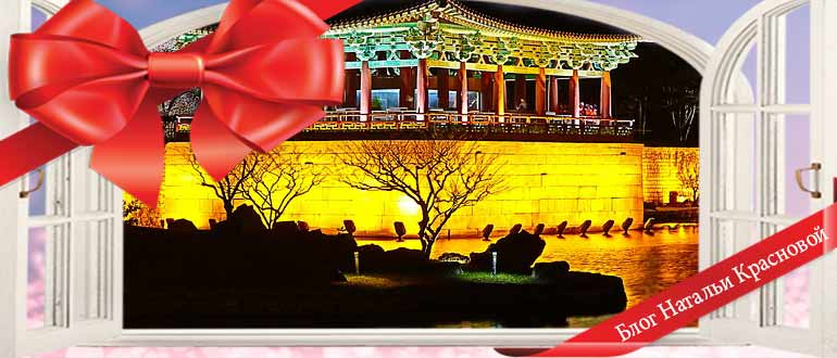 О Южной Корее для путешественников