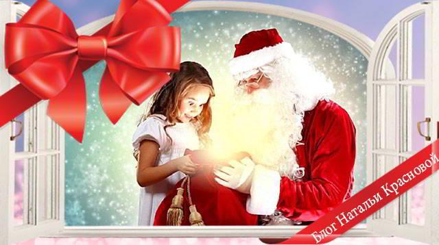 Новогодние подарки из интернетмагазина wwwdedmorozru