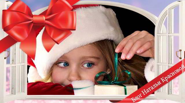 Что можно подарить девочке на Новый год