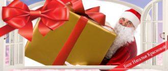 Что подарить на Новый год подруге