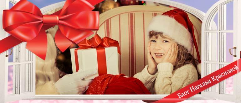 Что подарить детям 5 - 6 лет на Новый год в детском саду