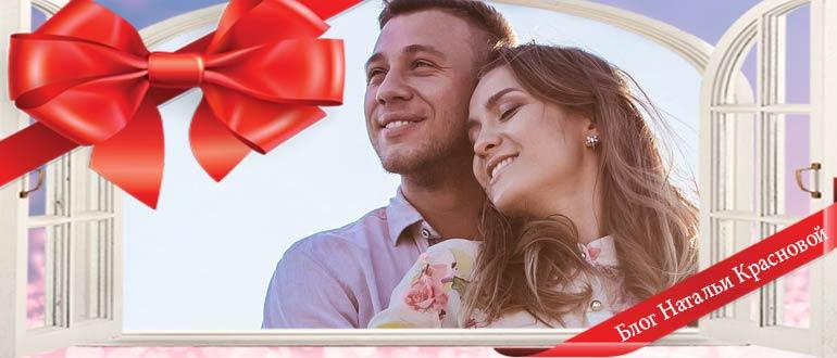 Что подарить девушке в знак любви