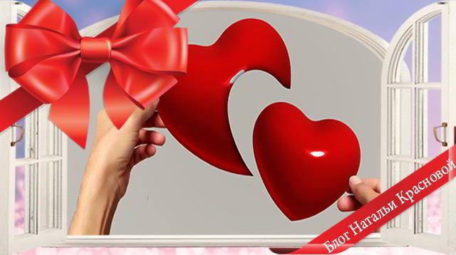 Что подарить девушке в знак примирения