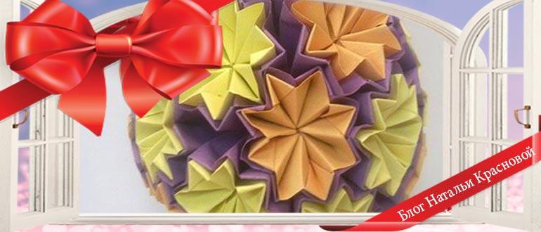 Как сделать шар из бумаги на Новый год