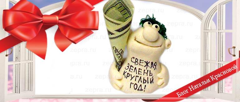 Дарите веселые подарки