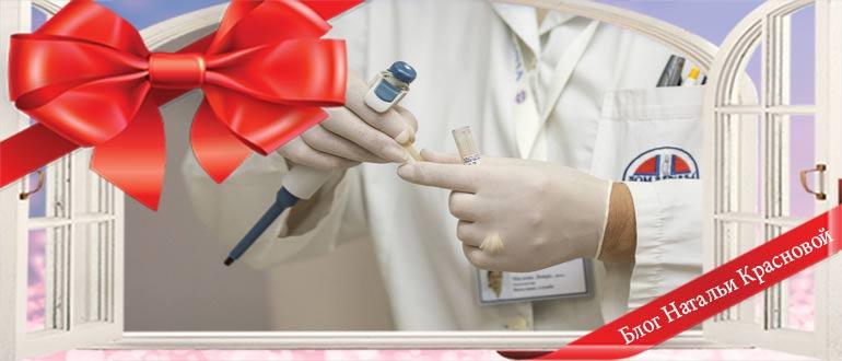 Что подарить врачу в знак благодарности