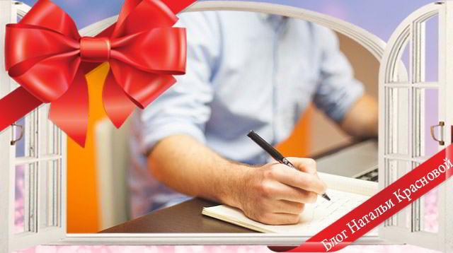 Кресло руководителя Chairman - выбираем подарок начальнику