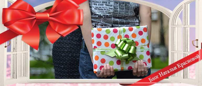 Что подарить на день рождения свекрови
