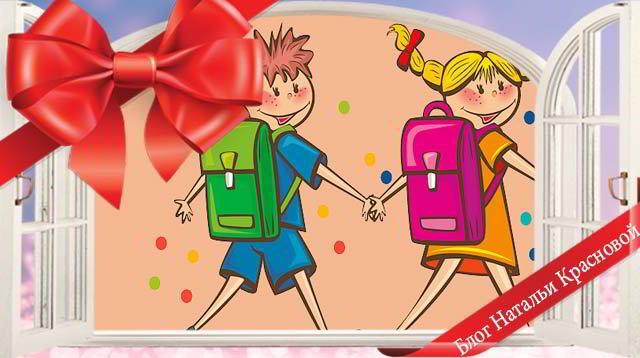 Что подарить одноклассницам на 8 марта