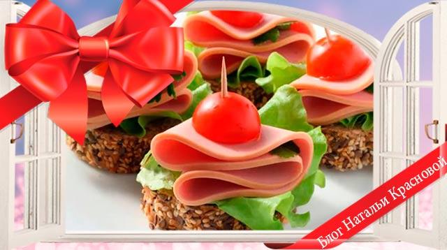 Канапе на шпажках на праздничный стол: простые рецепты с фото