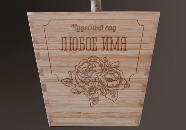 Ewigstein Подстольный монтаж 4540 ГРАНФЕСТ GRANFEST Производитель 58