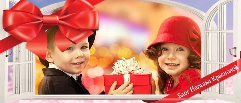 Какие подарки подарить девочкам на 8 Марта в школе, чтобы не напоминать им об учебе?