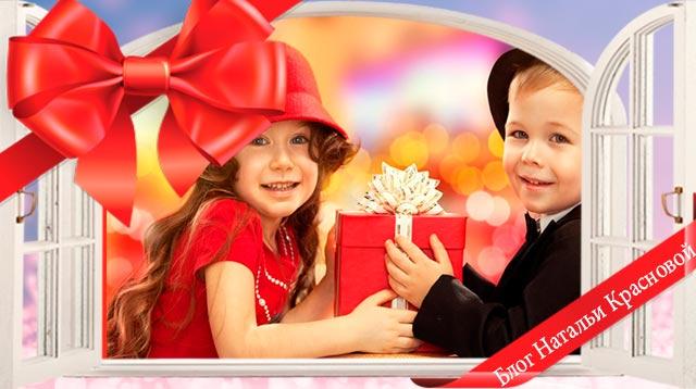 Подарки девочкам на 8 марта в школе