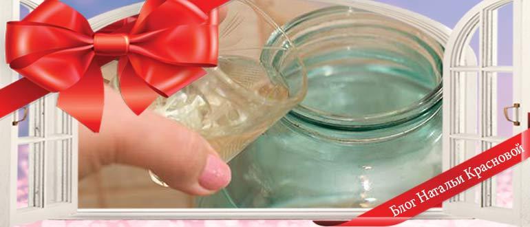 Как очистить самогон в домашних условиях