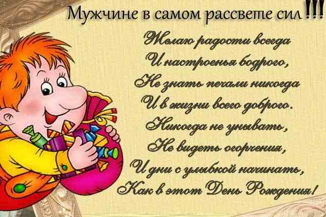 Купить билет на поезд Санкт Петербург одесса