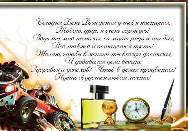Стихи на чувашском языке - Комплексам «начальная школа - детский сад»