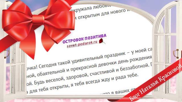 Циклевка пола в Москве Низкие цены на циклевку паркета и