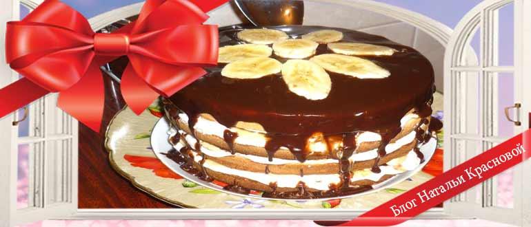 Вкусные домашние торты — простые рецепты с фото