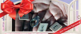 Подарок жене на Новый 2019 год Свиньи: что подарить оригинальное и недорогое