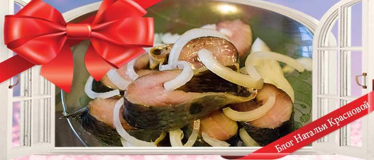 Вкусная сельдь в домашних условиях: 10 быстрых рецептов