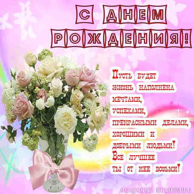 Картинки цветов со словами