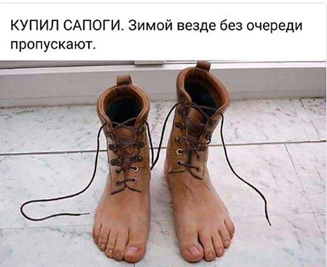 ботинки в форме ног